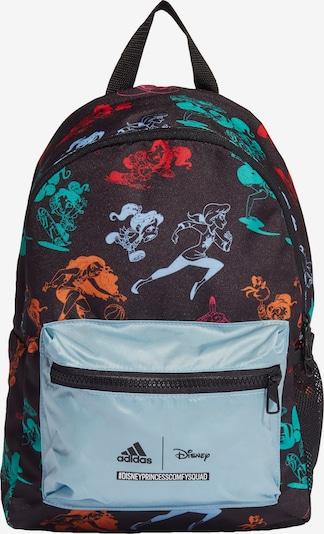 ADIDAS PERFORMANCE Rucksack in hellblau / mischfarben / schwarz, Produktansicht