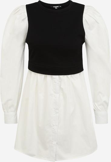 Missguided (Petite) Vestido camisero en negro / blanco, Vista del producto
