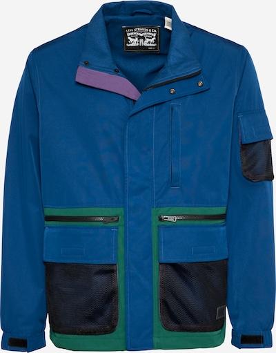 LEVI'S Tussenjas 'HEADLANDS' in de kleur Hemelsblauw / Donkerblauw / Groen, Productweergave