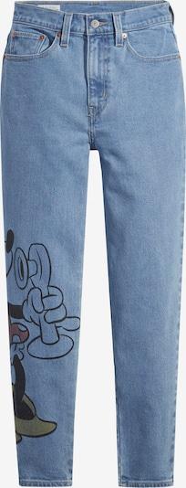 LEVI'S Jeans 'BOYFRIEND' in blue denim, Produktansicht