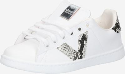 VICTORIA Sneaker in grau / schwarz / weiß, Produktansicht