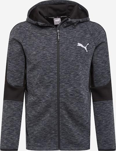 PUMA Sportsweatvest 'EVOSTRIPE' in de kleur Zwart / Zwart gemêleerd / Wit, Productweergave