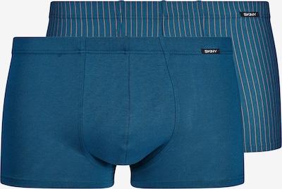Boxeri Skiny pe albastru pastel, Vizualizare produs