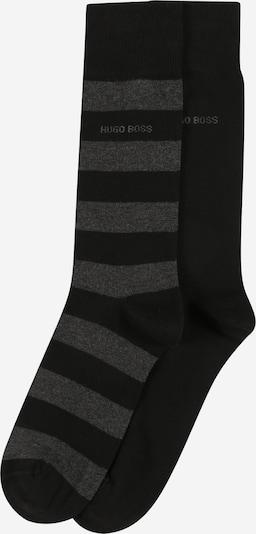 BOSS Casual Ponožky - šedý melír / černá, Produkt