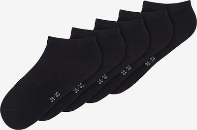 NAME IT Socks in Black, Item view
