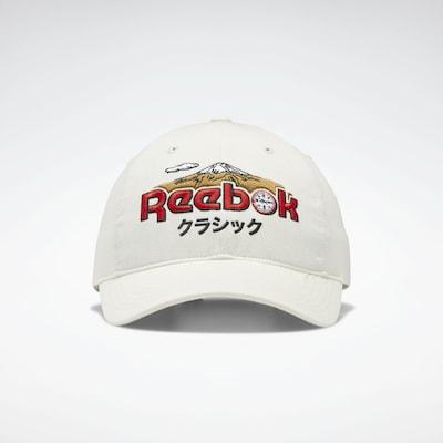 Reebok Classic Casquette en marron / rouge / noir / blanc, Vue avec produit