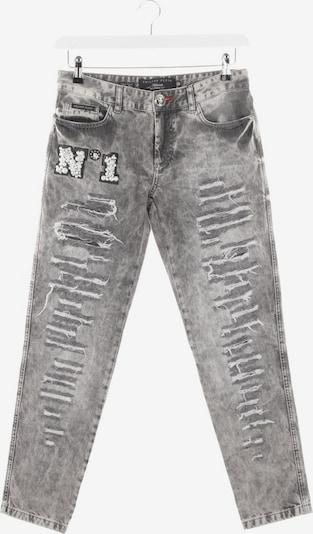 Philipp Plein Jeans in 28 in dunkelbeige, Produktansicht