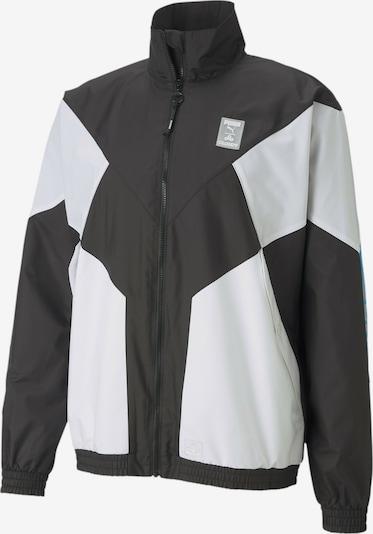 PUMA Functionele jas 'CLD9 Corrupted' in de kleur Zwart / Wit, Productweergave