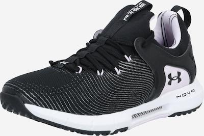 UNDER ARMOUR Chaussure de sport 'HOVR Rise 2 LUX' en noir / blanc, Vue avec produit