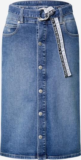 Calvin Klein Jeans Пола в син деним, Преглед на продукта