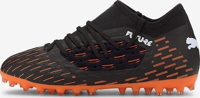 PUMA Kinder Fußballschuh 'Future 6.3 NETFIT MG' in schwarz, Produktansicht