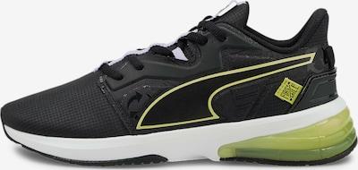 PUMA Sportschoen 'PUMA x FIRST MILE LVL-UP' in de kleur Neongeel / Zwart / Wit, Productweergave