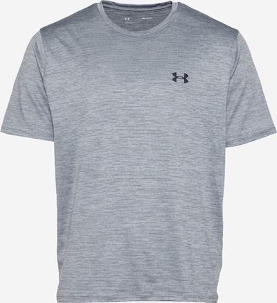 UNDER ARMOUR Sportshirt in graumeliert, Produktansicht