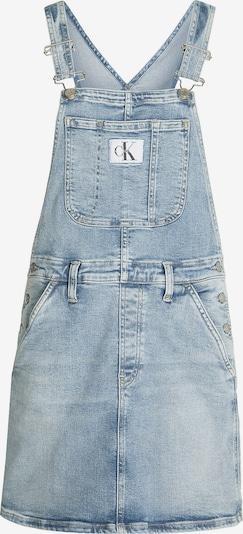 Calvin Klein Jeans Laclová sukně - modrá džínovina, Produkt