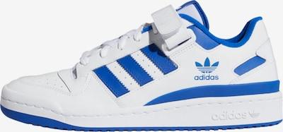 ADIDAS ORIGINALS Ниски маратонки 'Forum' в кралско синьо / бяло, Преглед на продукта