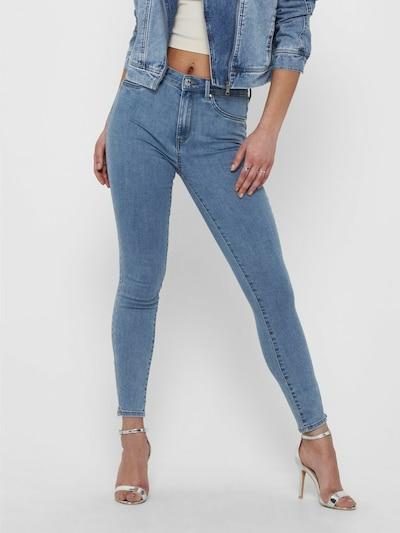 Jeans 'OPTION' ONLY pe albastru denim, Vizualizare model