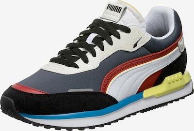 PUMA Sneaker 'City Rider' in marine / rostrot / schwarz / weiß, Produktansicht
