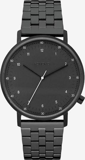 Komono Uhr in grau, Produktansicht