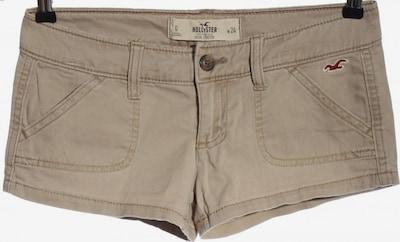HOLLISTER Hot Pants in XXXS-XXS in nude, Produktansicht