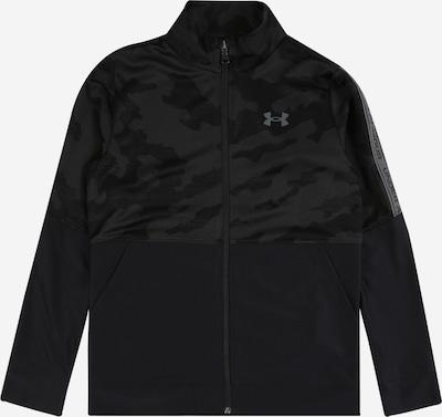 UNDER ARMOUR Jacke 'Prototype' in grau / schwarz, Produktansicht