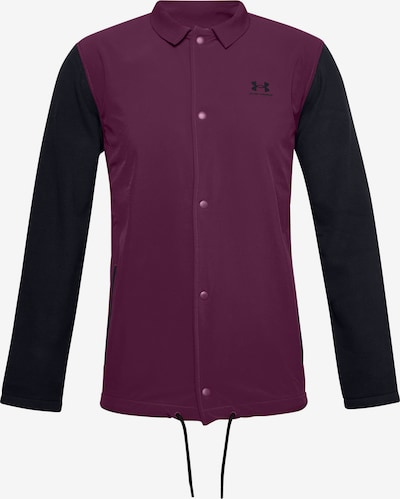 UNDER ARMOUR Jacke in lila / schwarz, Produktansicht