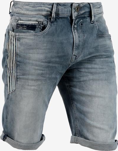 Miracle of Denim Shorts 'René' in blue denim, Produktansicht