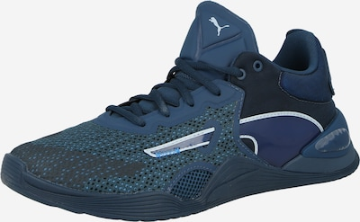 PUMA Αθλητικό παπούτσι 'Fuse' σε μπλε μαρέν / μπλε ουρανού / λευκό, Άποψη προϊόντος