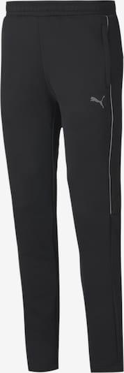 PUMA Pantalon de sport en noir: Vue de face