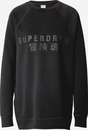 Superdry Sportsweatshirt in grau / schwarz, Produktansicht