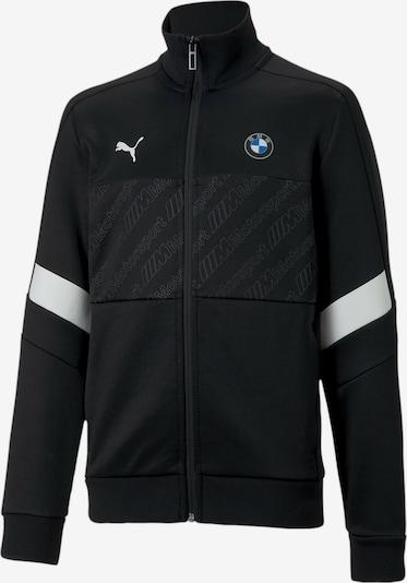 PUMA Trainingsjacke 'BMW M Motorsport T7T' in blau / schwarz / silber / weiß, Produktansicht