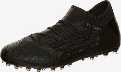 PUMA Chaussure de foot 'Future 5.3 Netfit MG' en noir, Vue avec produit
