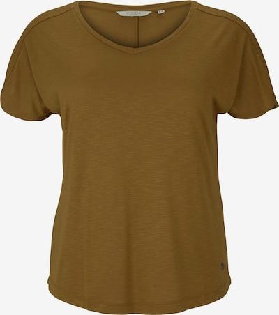MY TRUE ME T-Krekls, krāsa - haki, Preces skats