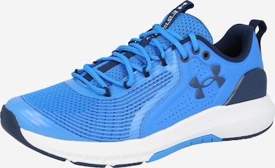UNDER ARMOUR Спортни обувки в кралско синьо, Преглед на продукта