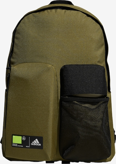 Sportinė kuprinė iš ADIDAS PERFORMANCE , spalva - alyvuogių spalva / juoda, Prekių apžvalga