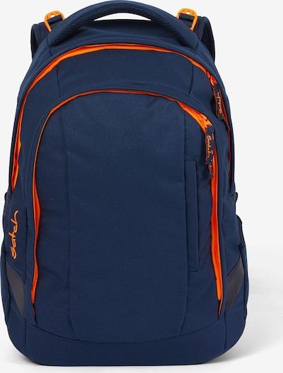 Satch Schulrucksack in blau, Produktansicht