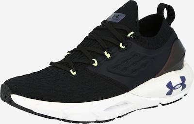 UNDER ARMOUR Bežecká obuv 'Phantom 2' - čierna, Produkt