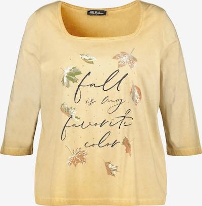 Ulla Popken Shirt '796303' in gelb / gold / schwarz, Produktansicht