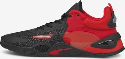 PUMA Sportschoen 'Fuse' in de kleur Rood / Zwart, Productweergave