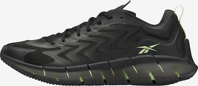 REEBOK Sportschoen in de kleur Mosterd / Zwart, Productweergave