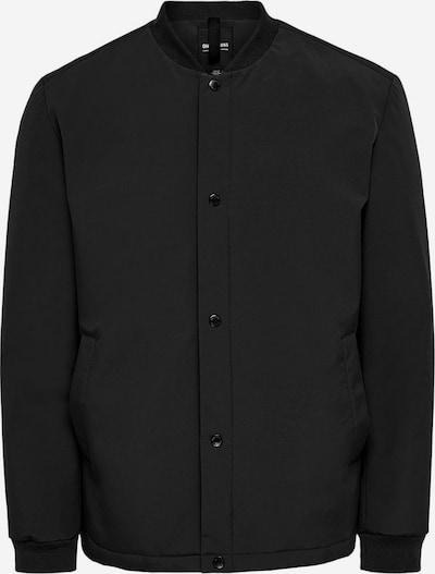 ONLY Between-Season Jacket in Black, Item view