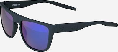 PUMA Slnečné okuliare - tmavomodrá / zelená, Produkt