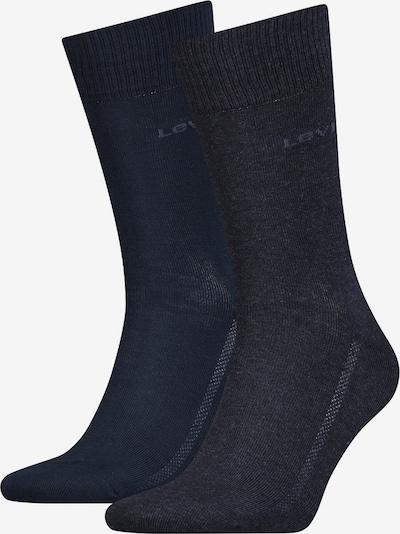 LEVI'S Socks in Dark blue, Item view