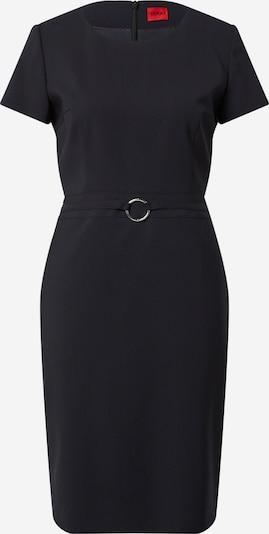 Suknelė 'Kilina' iš HUGO , spalva - tamsiai mėlyna, Prekių apžvalga