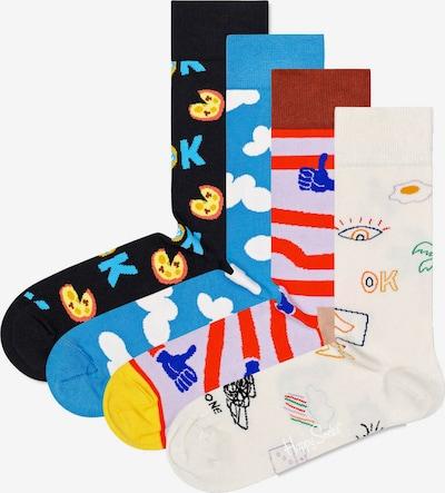 Happy Socks Ponožky - béžová / nebesky modrá / svetlosivá / zmiešané farby / čierna, Produkt