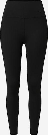 Pantaloni sport 'Forever' PUMA pe negru, Vizualizare produs