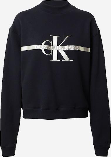Calvin Klein Jeans Bluzka sportowa w kolorze czarny / srebrnym, Podgląd produktu