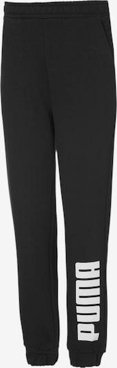 PUMA Jungen Fleece Jogger-Sweatpants in schwarz, Produktansicht
