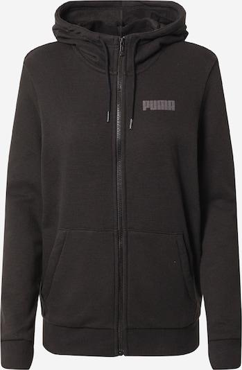 PUMA Sportsweatjacke in schwarz, Produktansicht