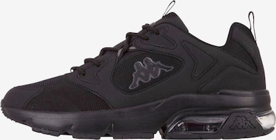 KAPPA Sneaker in schwarz, Produktansicht