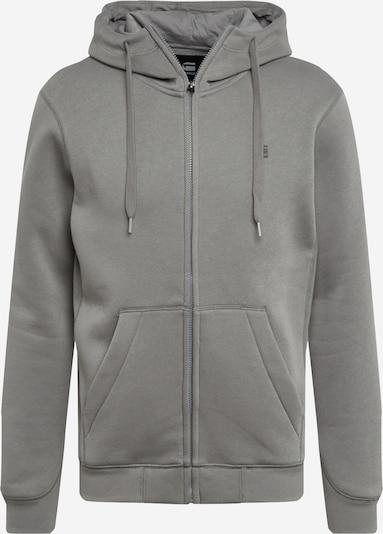 Džemperis 'Premium' iš G-Star RAW , spalva - pilka, Prekių apžvalga